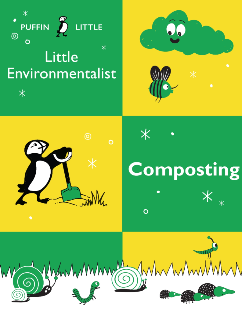 puffin little composting