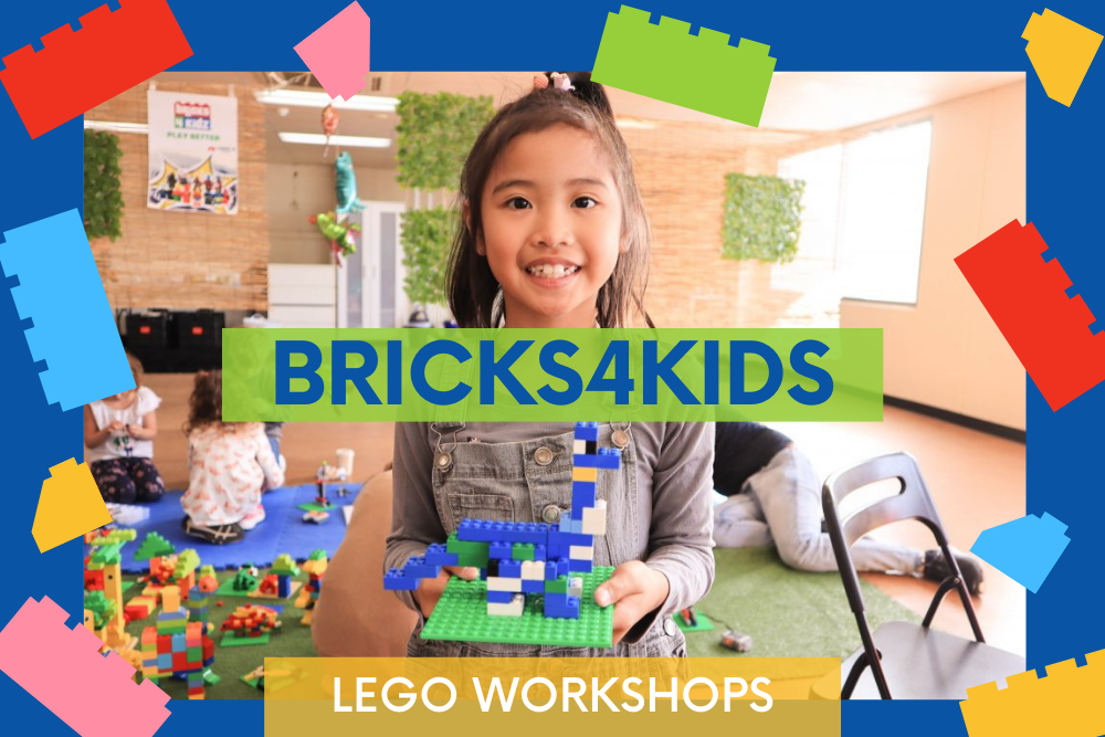 bricks4kidz lego workshops adelaide